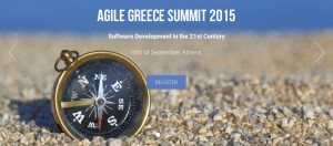 Agile Greece Summit